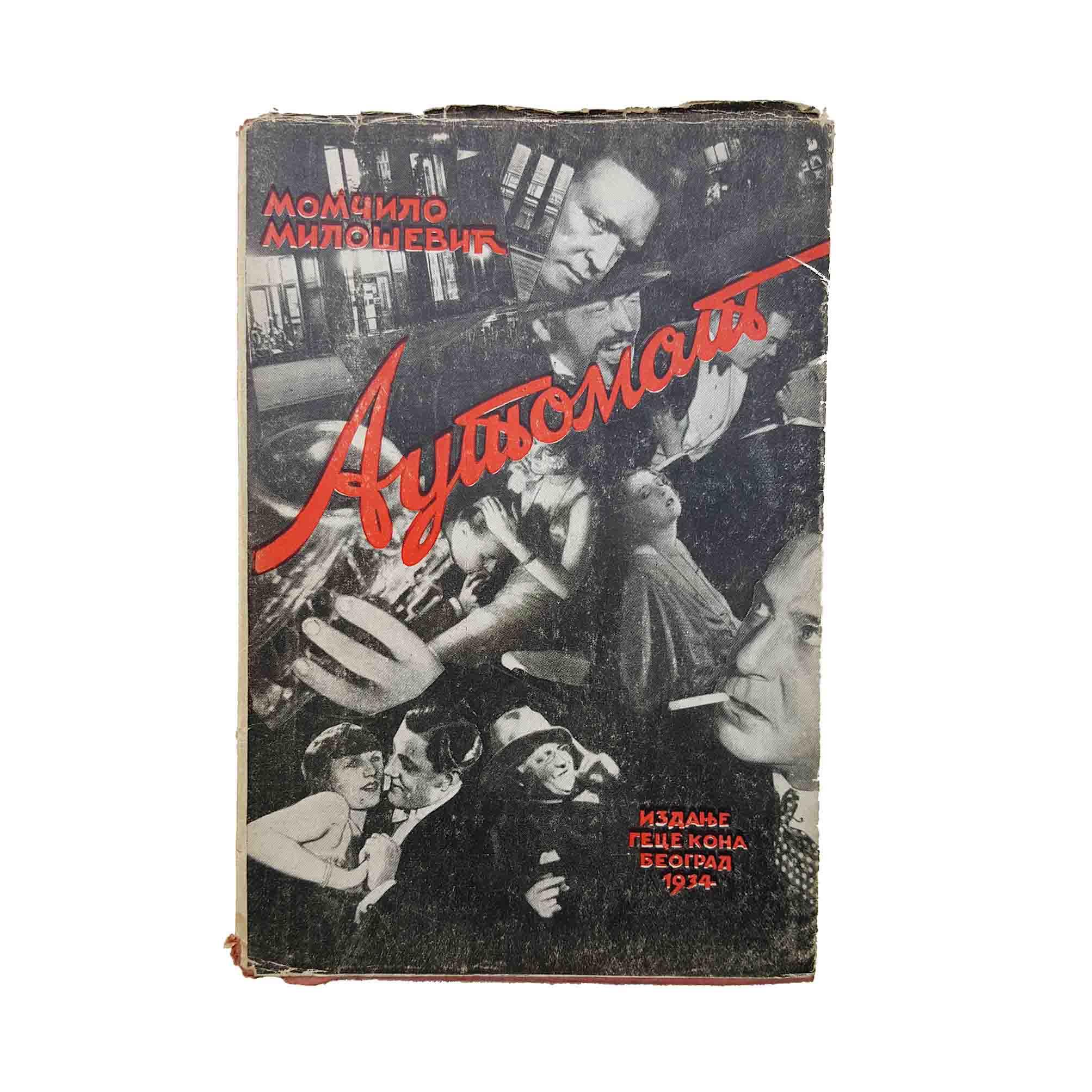 5919-Milosevic-Automat-1933-Umschlag-recto-frei-N.jpg