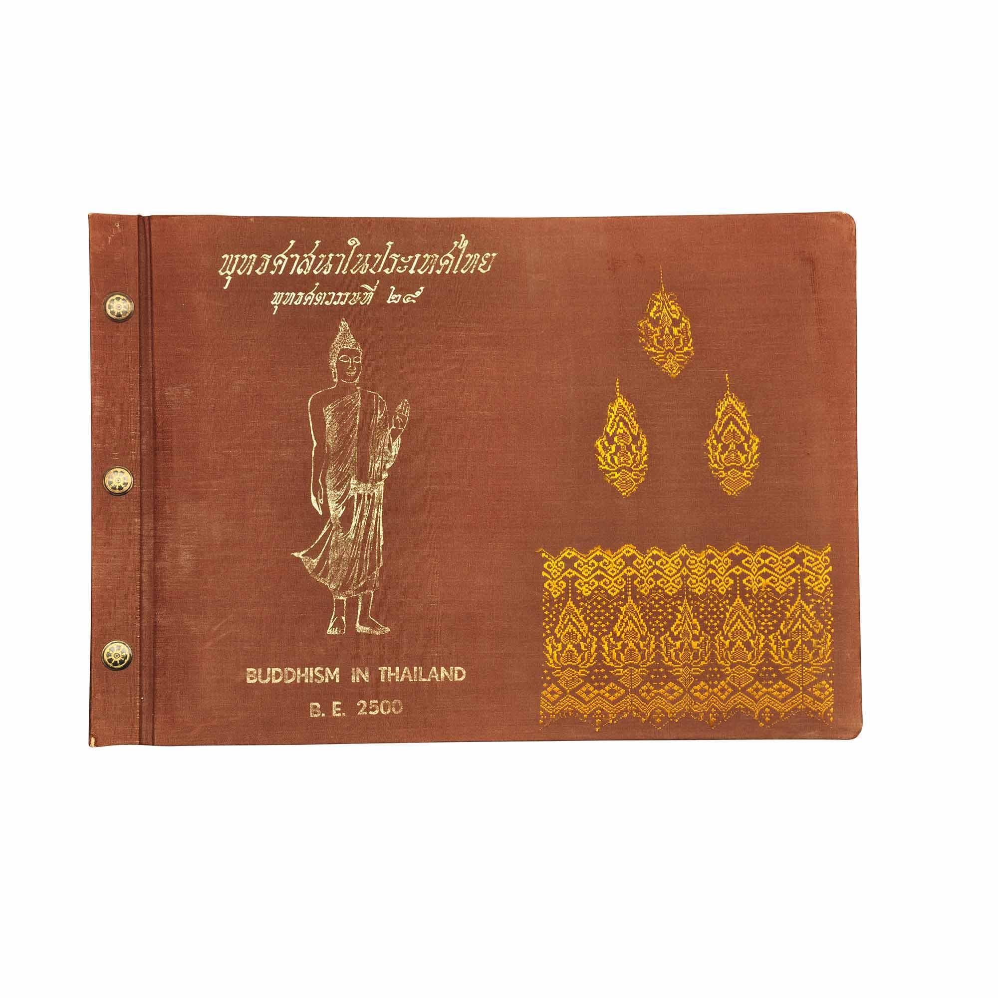 8-1317-Buddhism-Thailand-1957-1-N.jpg