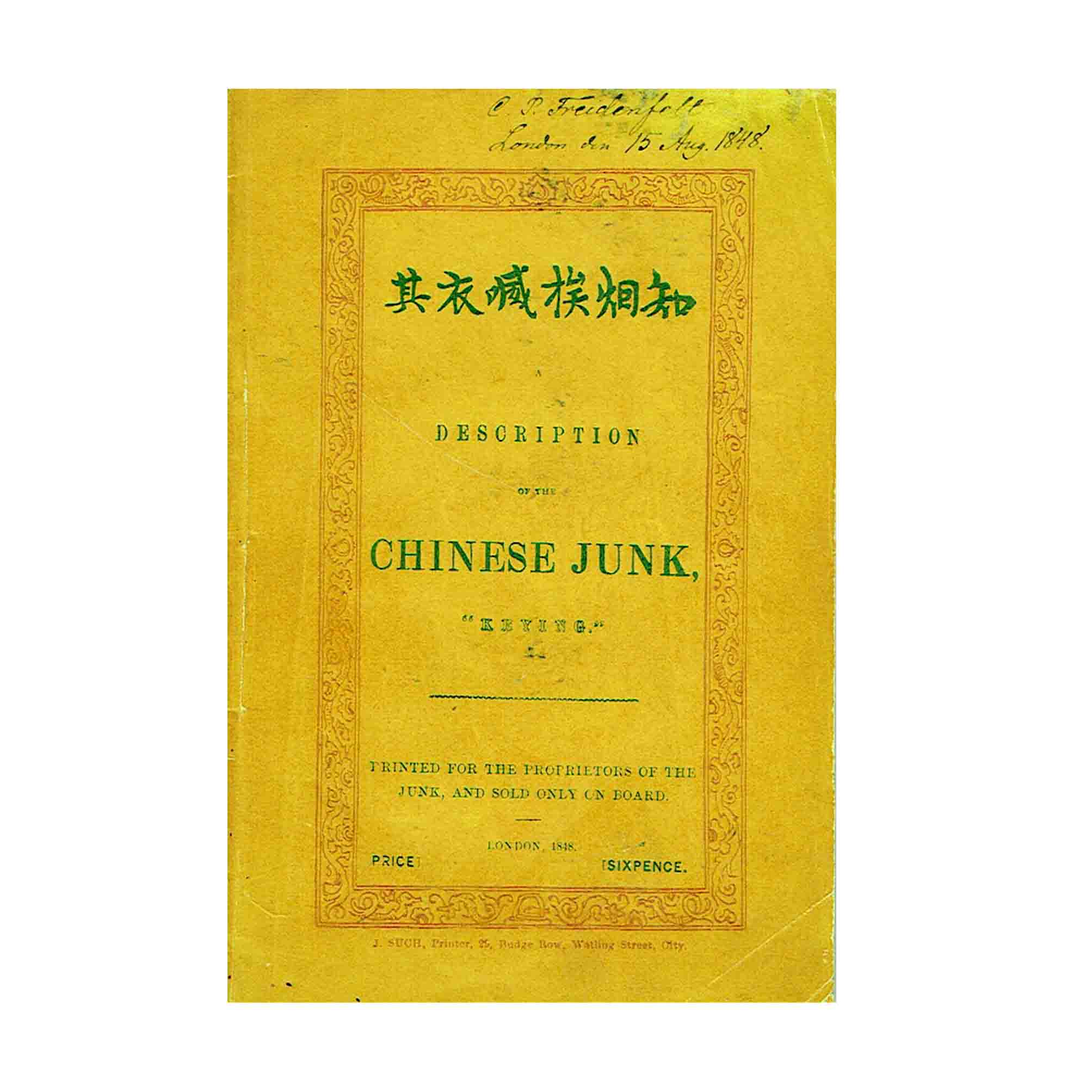6006 Catalogue Chines Junk Keysing 1848 Autograph Cover N